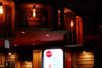duebendorf-bar